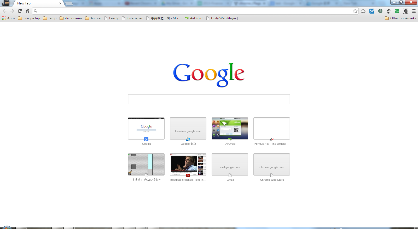 English@Life and Story: Go back to the old new tab page of Google Chrome