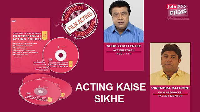 Best Tarika : Video Course Se Acting Kaise Sikhe
