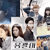 Top 20 Best Websites To Download Korean Dramas Series Free