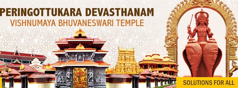 Peringottukara Devasthanam Vishnumaya Bhuvaneswari Temple: Solution