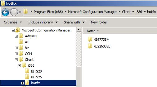 How to Install the SCCM Client with Hotfixes   NETvNext Blog