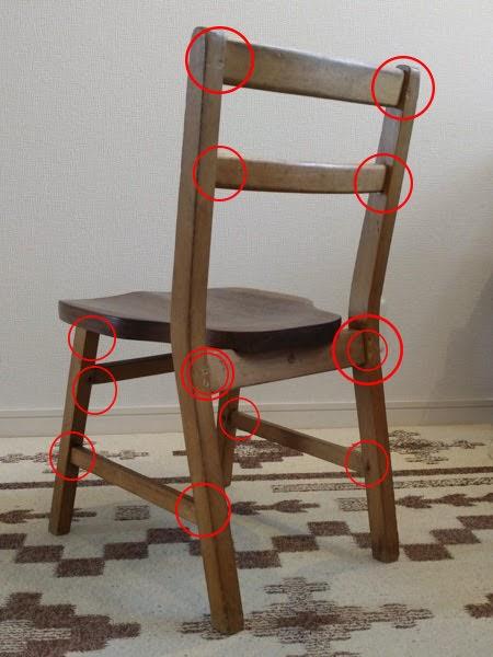 椅子の補修箇所