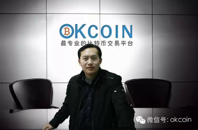 Star Xu, founder and CEO of OKCoin