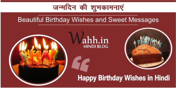 60-Beautiful_Birthday_Status_in_Hindi