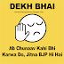 dekh bhai chunaav quotes and images status