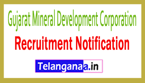 Gujarat Mineral Development Corporation GMDC Recruitment Notification