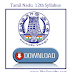 Tamil Nadu HSC Zoology Syllabus | TN 12th Zoology Syllabus PDF