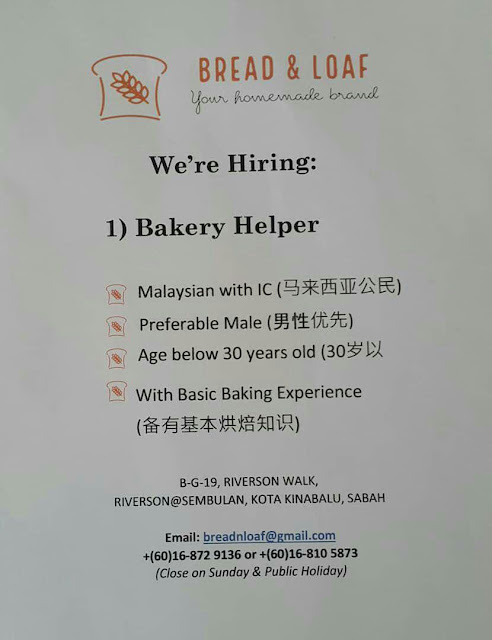 Bakery Helper @ Bread & Loaf