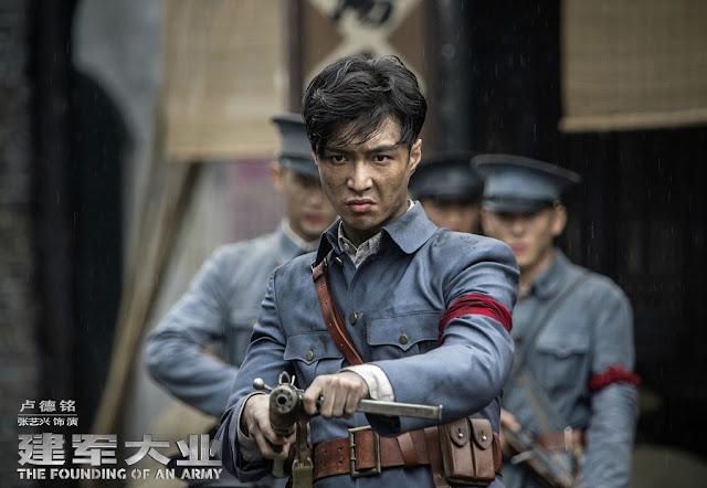 The Founding of An Army Zhang Yixing