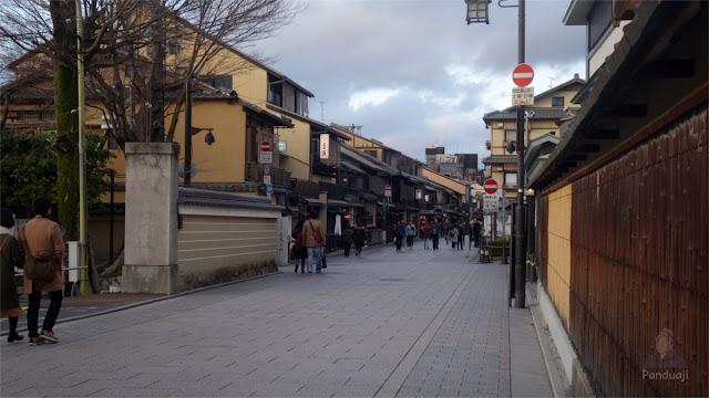 Gion, Kyoto Japan