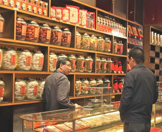 Toko bahan obat asam urat tradisional China