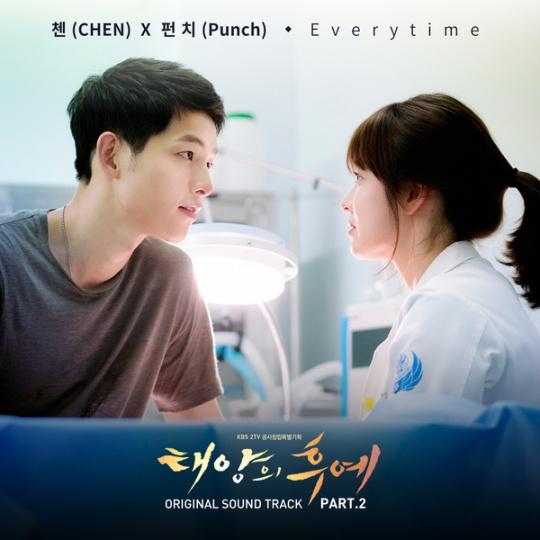 CHEN (첸) ft. Punch(펀치) - Everytime lyrics OST DOTS
