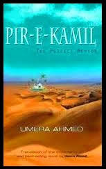 Peer e Kamil – Umera Ahmed English Version.