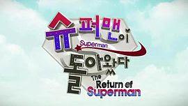 Download The Return Of Superman Episode 141 Subtitle Indonesia