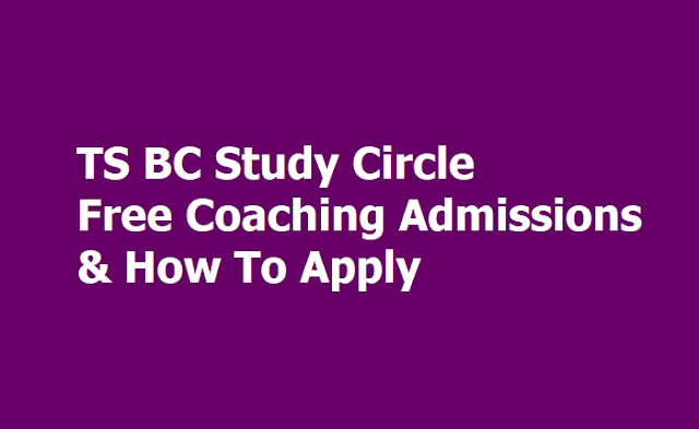 TS BC Study Circle Free Coaching for TS SPDCL JLM, JACO, JPO Posts Recruitment