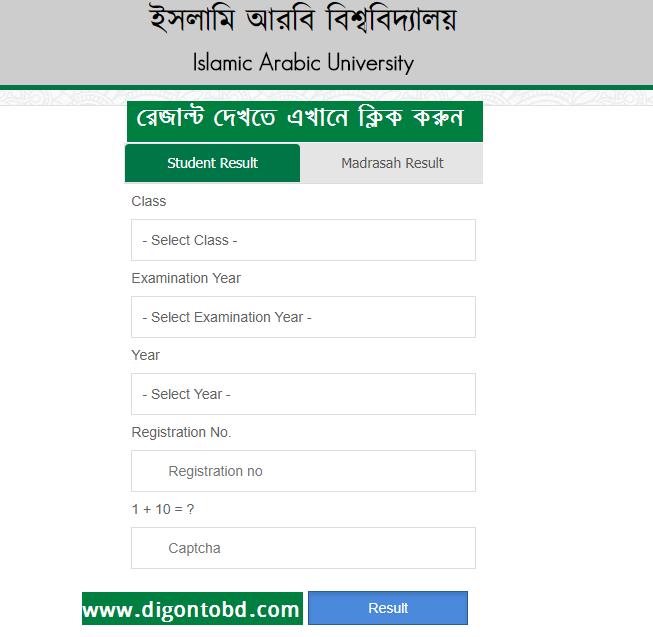 Fazil Result 2019, Fazil Exam Result 2019 | ফাজিল পরীক্ষার রেজাল্ট