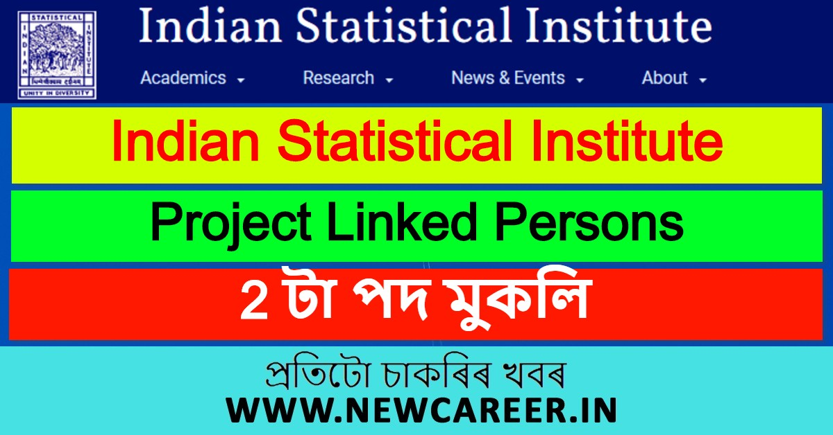 Indian Statistical Institute Recruitment 2020 : Apply Online For 2 Project Linked Persons