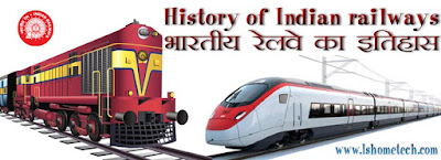 History of Indian railways full detail