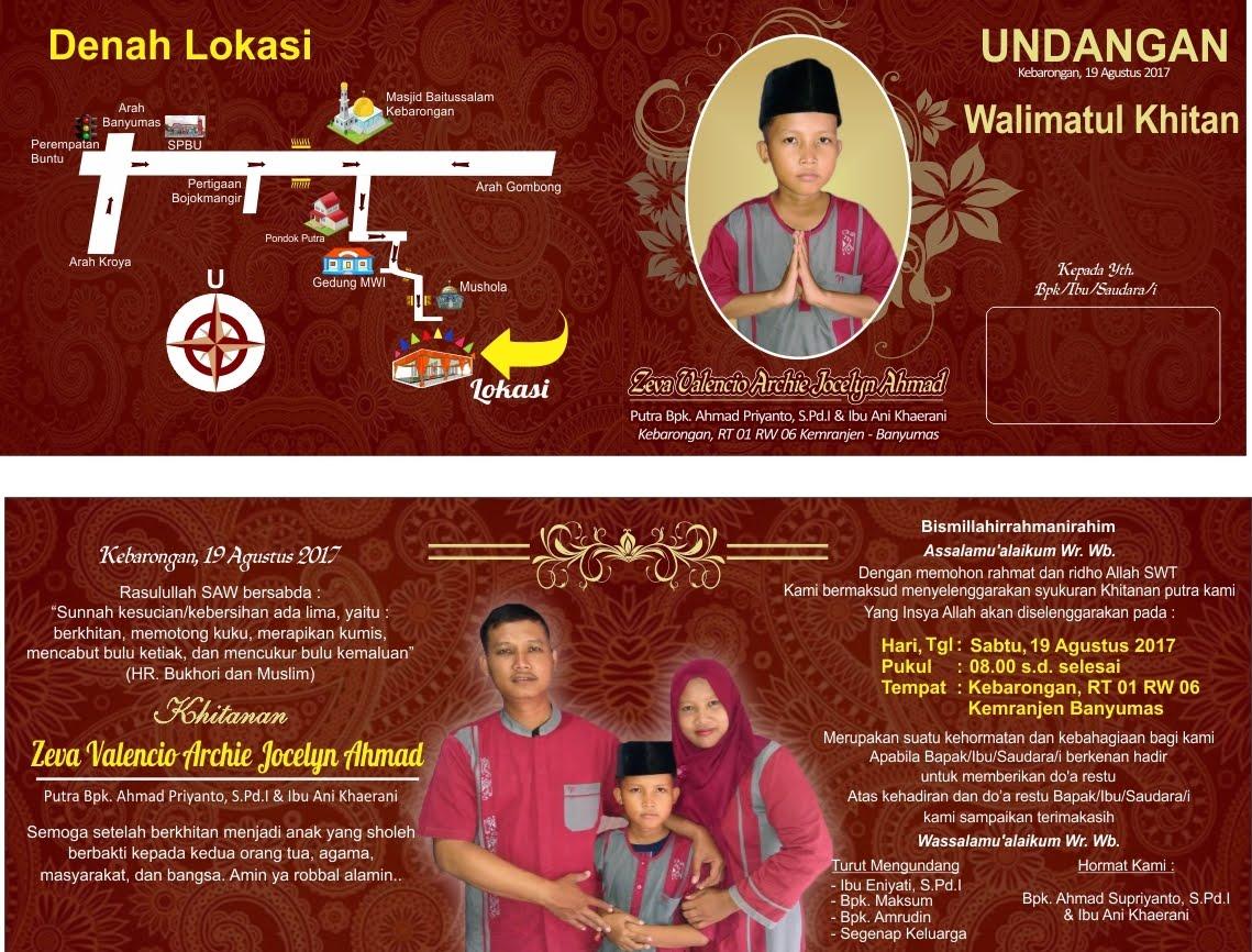 Desain Undangan Khitan Full Color Merah Maron Cdr Kumpulan Desain