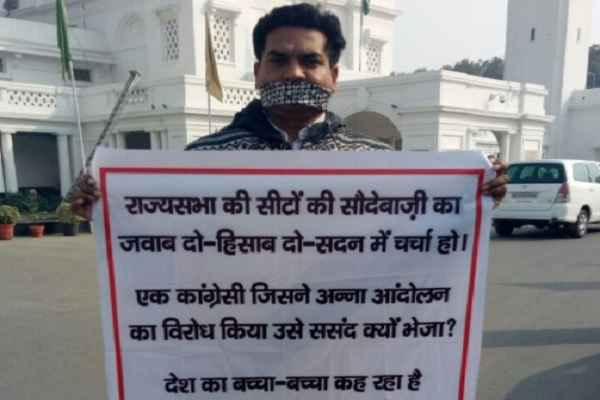 mla-kapil-mishra-marshaled-out-again-from-delhi-assembly-kejriwal
