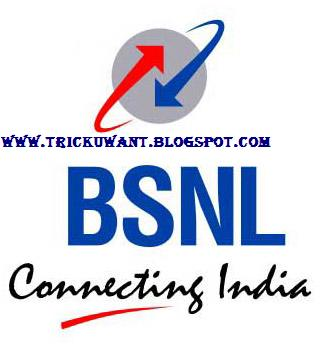 Trick To Know Your BSNL Mobile Number   TRICKUWANT
