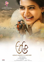 A Aa Movie Audio Release Posters