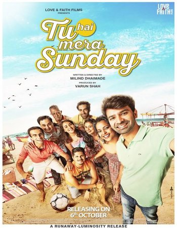 Tu Hai Mera Sunday (2016) Hindi 480p