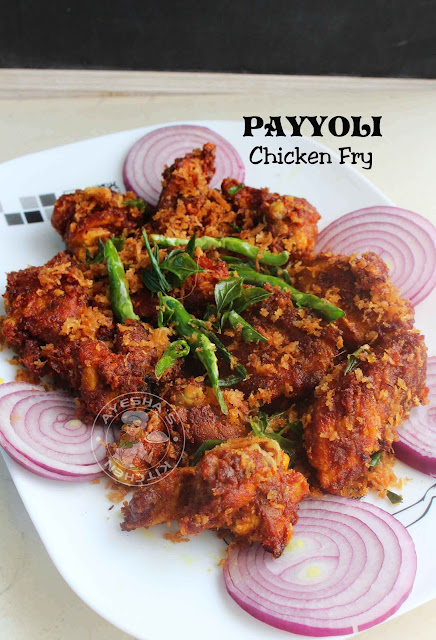 chicken fry recipe payyoli chicken fry paragon restaurant style sabka sagar calicut kozhikode ayeshas kitchen malabar recipes chicken dish spicy kerala recipes