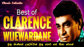 Muthu Menike Ude Ryin song chords,Muthu Menike Ude Ryin song lyrics,Clarance Wijewardhana song chords,Clarance Wijewardhana songs,