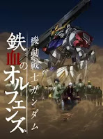 Download Ending Mobile Suit Gundam Iron Blooded Orphans 2 Full Version