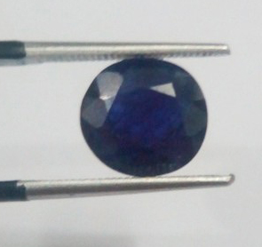 Sapphire Stone Price in Lahore