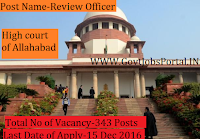 High Court of Judicature at Allahabad Recruitment- 2017