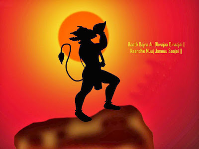 hd-image-of-shiv-rup-hanumaan