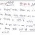Statistics SSC CGL Main Paper III Handwritten Notes PDF Download