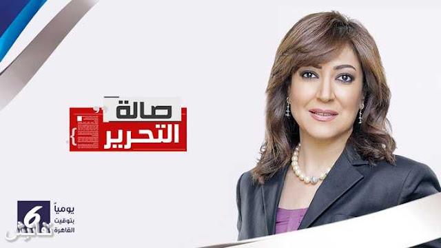 مشاهدة برنامج صالة التحرير 1-1-2017 عزة مصطفى