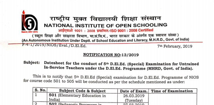 NIOS DELED 501 502 503 504 505 EXAM (SPECIAL) DATESHEET (NEW)