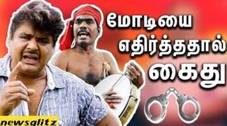 Mansoor Ali Khan & Tamil Folk Singer Kovan Arrested for Cauvery Issue | BJP Modi