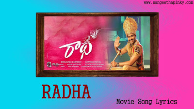 radha-telugu-movie-songs-lyrics