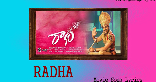 Radha Telugu Movie Songs Lyrics.