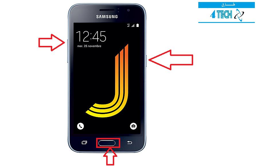 طريقة تخطي حماية الهاتف رمز القفل او النمط لجهاز سامسونج