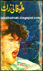 Toofani Raat By Mehmood Khawar PDF Novel