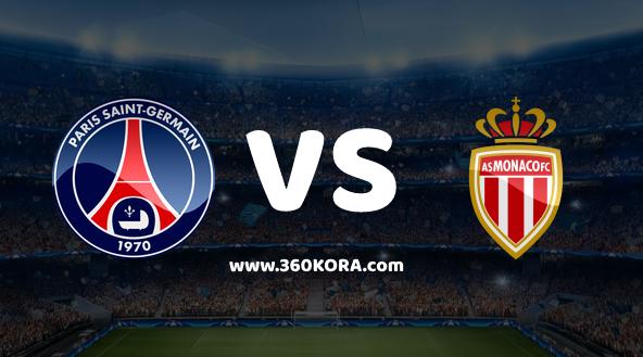 بث مباشر مباراة موناكو وباريس سان جيرمان