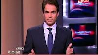 """برنامج """"صوت القاهرة"""" حلقة يوم الثلاثاء 19-5- 2015 يقدمه """"أحمد المسلمانى"""" من قناة """"الحياة"""" - يوتيوب / youtube - الحلقة كاملة"""