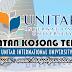 Jawatan Kosong Terkini di UNITAR International University - 23 Jun 2018