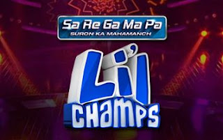 Winners of Sa Re Ga Ma Pa L'il Champs 2017 on Zee TV | Music Reality show in Hindi