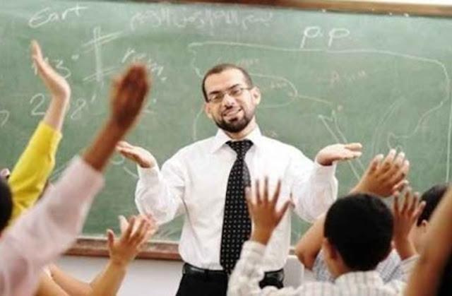مطلوب للعمل فى السعودية معلمون لغة عربية