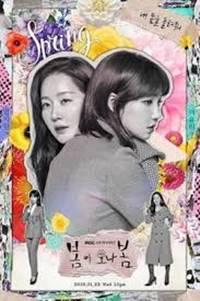 25 Drama Korea 2019 Terbaru dan Terbaik Genre Romantis Komedi sampai Fantasi