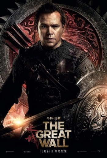 The Great Wall 2016 English 720 HC HDRip 800MB