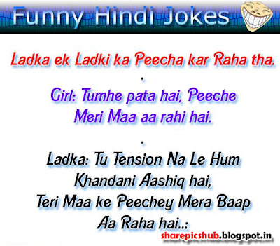 Funny Jokes Girl Friend