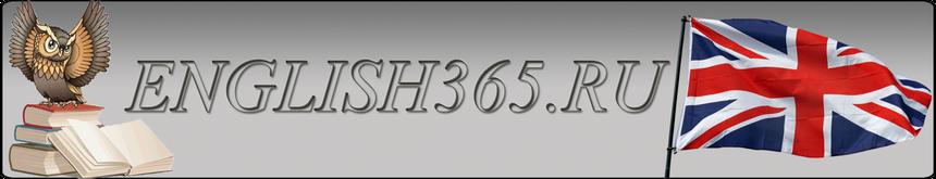 english365.ru